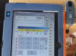 【VBA+EDI+なんちゃってタッチパネルアプリ】AccessでEDIシステム