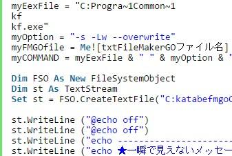 【vba】nkf+Accessで改行コードCR→CRLF置換