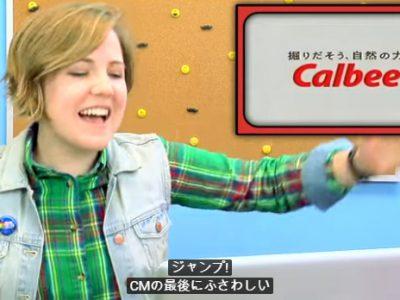 【リアクト】外国人が見た日本CMのリアクション集