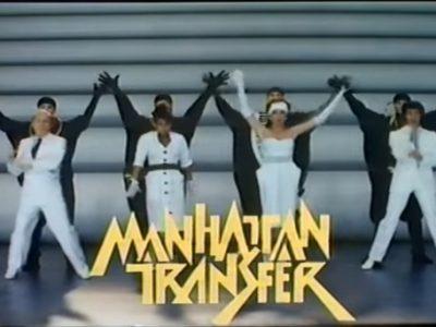 【お酒】マンハッタン・トランスファー出演のサントリーブランデー「VSOP」