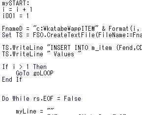 【ai】sqlite+AccessVBA bulk insert用SQLファイルの自動生成