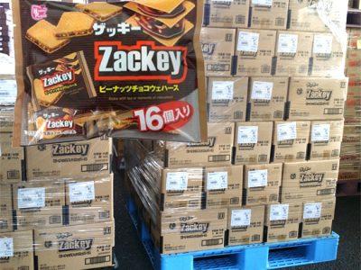 【チョコレート】ハッピーポケット ザッキー16コ