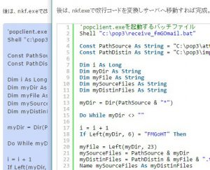 Wordpressプラグインを使うとVBAコード表示がカッコいいぞ!