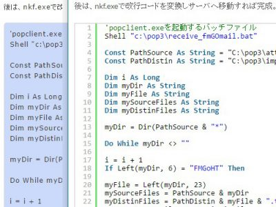 【vba】電脳日記のbulk importでアポストロフィーエラー!