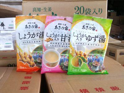 【商品】あさの家「しょうが湯・ゆず湯・甘酒」始めました!