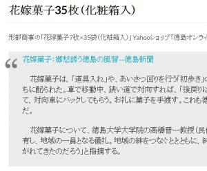 引用 (blockquote) CSSデザイン