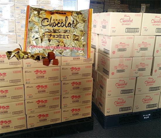 高岡食品工業チョコレートシリーズ仕入れました