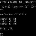 【vba】7za.exeで複数ファイルを1個のzipファイル