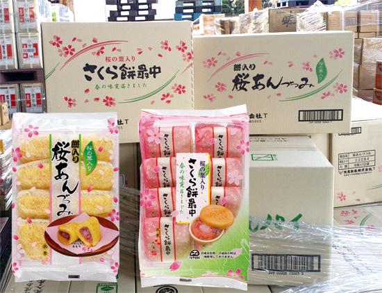 2017年天恵製菓さくら餅最中と桜あんづつみ
