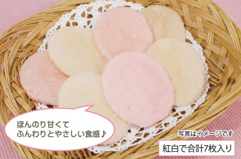 徳島の伝統菓子「花嫁菓子」