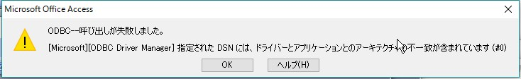 img1px 20170316PostgreSQL