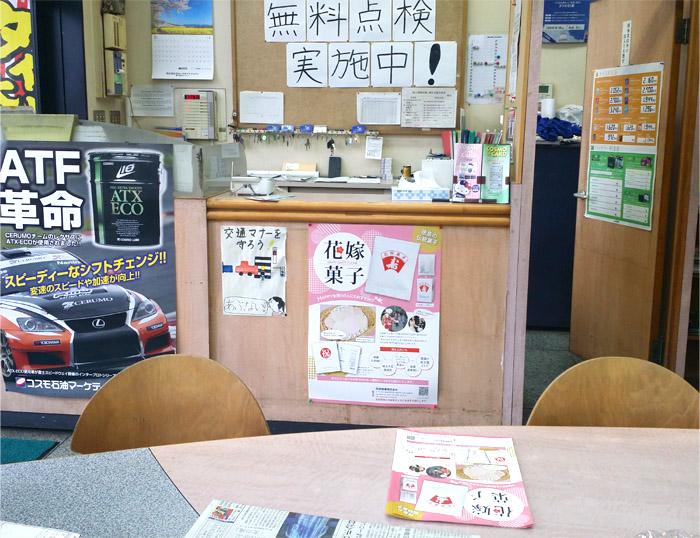 20170321町で見かけた花嫁菓子ポスター