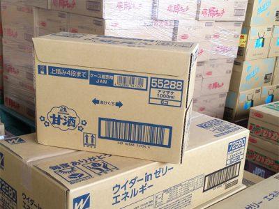 森永製菓「甘酒1000ml」を仕入れました