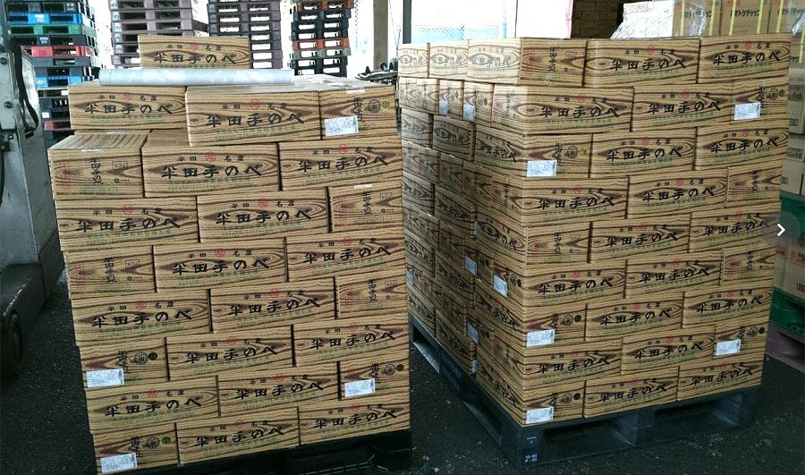 2017夏、竹田製麺「半田手延べそうめん」が売れてます