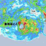 [休み]2017年8月7日は台風5号の為、臨時休業