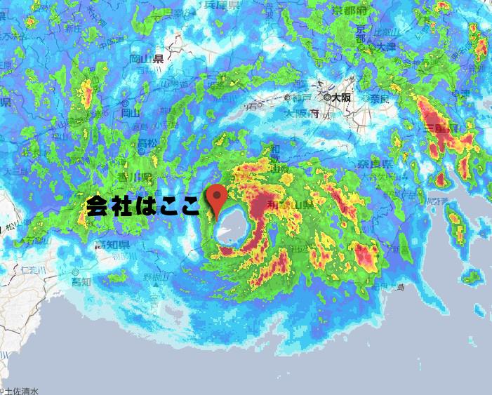 2017年8月7日は台風5号の為、臨時休業