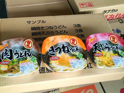 [秋冬商品]金ちゃん亭「鍋焼きうどん」のサンプルが届きました!
