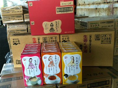 [新製品]永谷園「冷え知らず」さんの生姜シリーズ