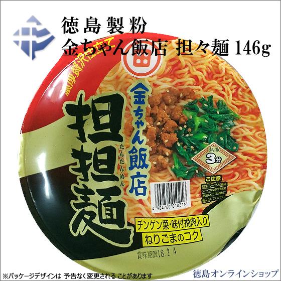 徳島製粉 金ちゃん飯店<担担麺>