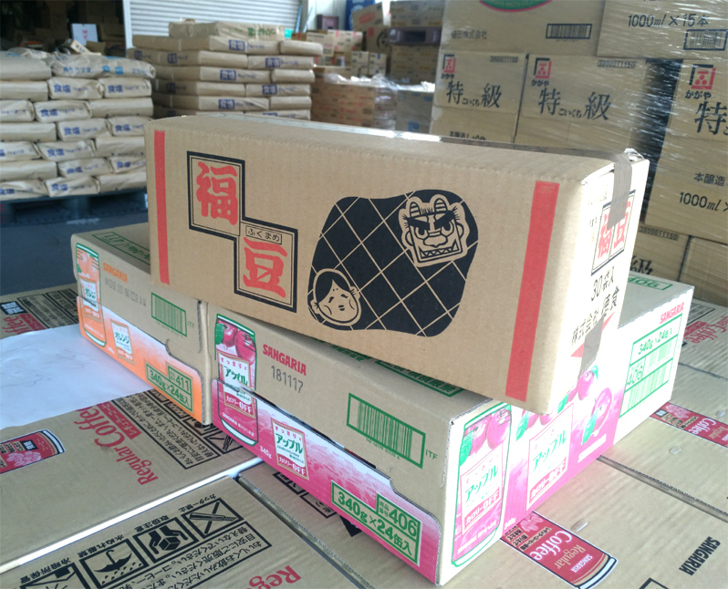 20180109f徳食福豆のサンプルが送られてきました