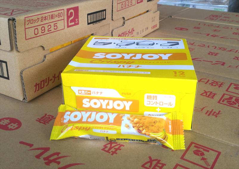 20180312ソイジョイの新製品「クリスプ バナナ味」