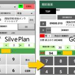 "[ai]AppyBuilder ""Gold Plan版"" 完成!"