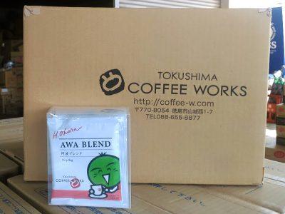 [徳島]コーヒーワークス「阿波ブレンド」drip pack coffee