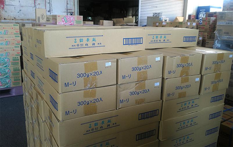 2018/3/30池利「三輪素麺」の初荷