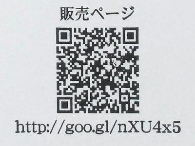 [it]えぇ、Google URL短縮サービス「goo.gl」終了!