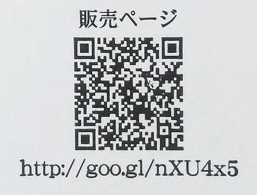 GoogleURL短縮サービス「goo.gl辞めちゃうろ、花嫁菓子に影響が・・・・・