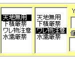[vba覚書]文字列の有無はInStr