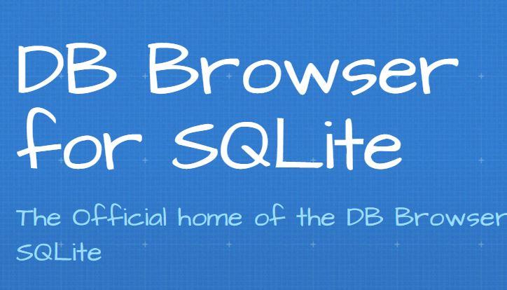 20180515パソコンでSQLiteの練習するには「DB Browser for SQLite」なのね!
