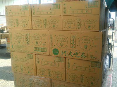[徳島品]「阿波晩茶500mlペットボトル」を仕入れました