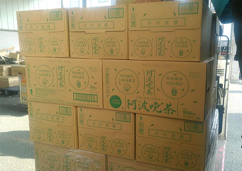 20180725井川発酵に「阿波晩茶500ml」を買い付けてきました!