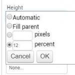 [ai]ソフトウェアナビボタン端末用に縦サイズを再調整