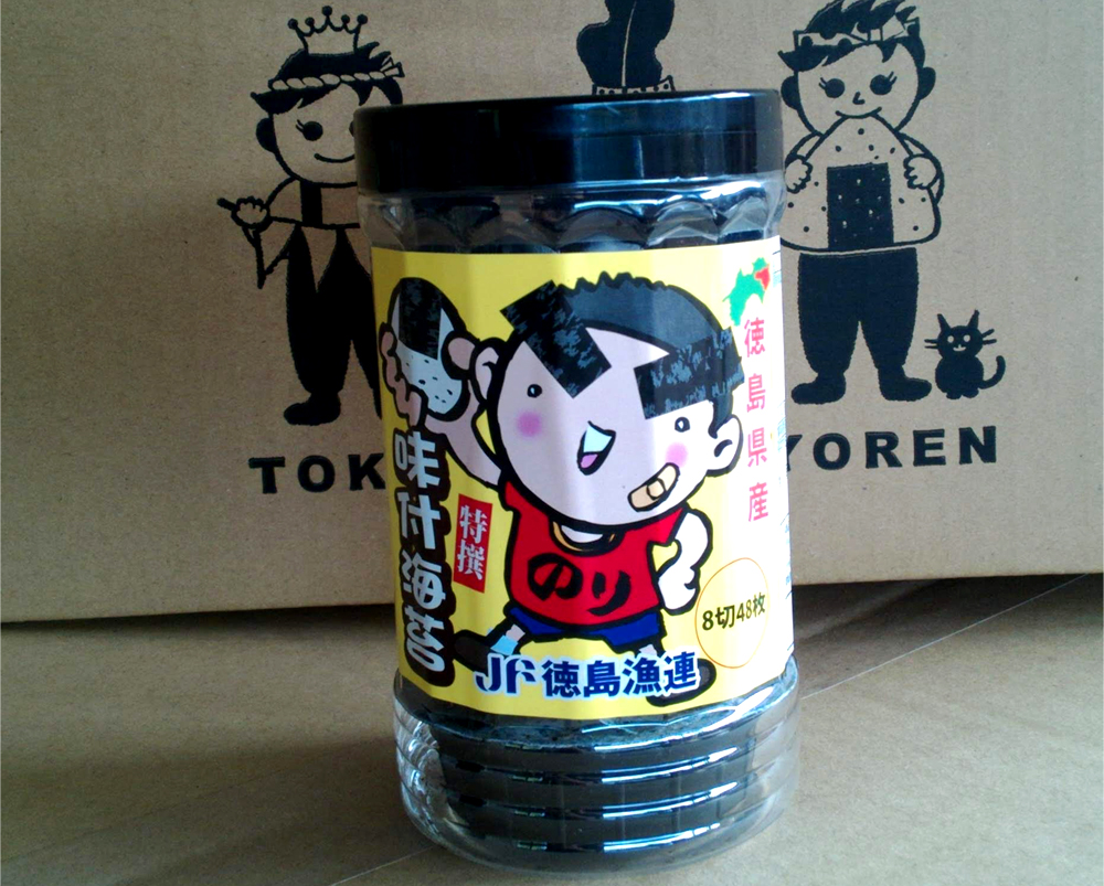 徳島県漁連 徳島県産 特選卓上味付のり8切48枚