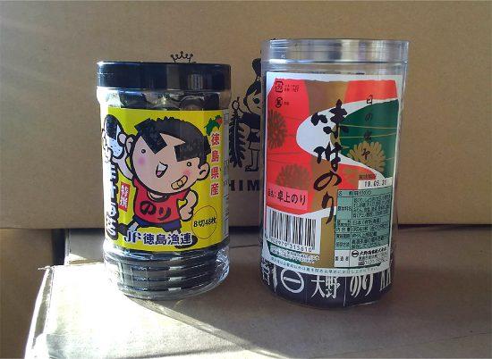 徳島県漁連 徳島県産 特選卓上味付けのり8切48枚