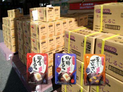 [秋冬]谷尾食糧工業「しるこ・ぜんざい」が入荷しました
