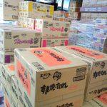 [秋冬]エバラ食品なべ関連商品、続々入荷