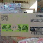 [新製品]大塚製薬「ボディメンテ ドリンク500ml」が入荷しました