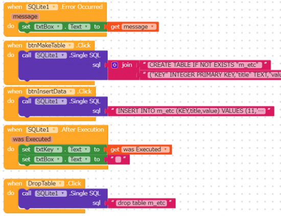 Makeroidを使ってみました。ハンディーターミナルアプリ作れるかな?