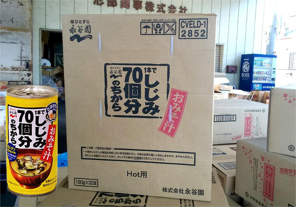永谷園「1本でしじみ70個分のちから 缶みそ汁」
