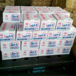 [正月]徳島では年末「白みそ」がよく売れます!