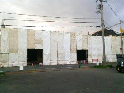 [会社]元社屋(阿南市橘町)の解体工事が始まりました