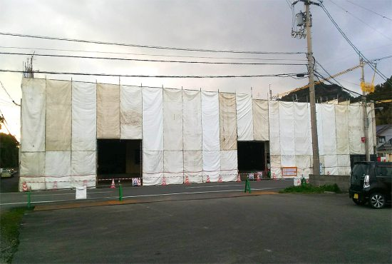 20190120阿南市橘町の元社屋が解体に・・・