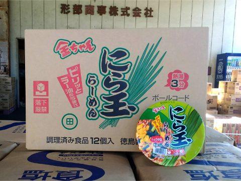 20190122徳島製粉「金ちゃん にら玉ラーメン」が発売されます