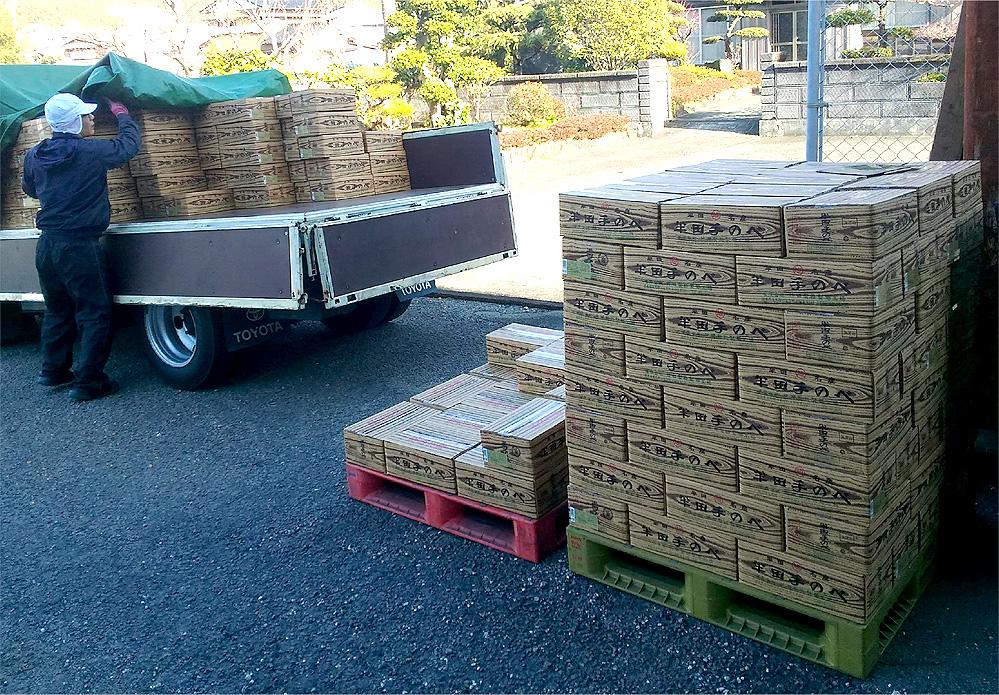20190212竹田製麺所「半田手延べそうめん」の初荷が届きました