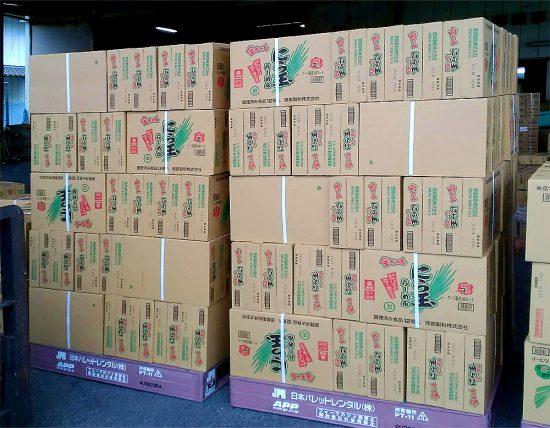 20190215(新製品)徳島製粉「金ちゃん にら玉ラーメン」が入荷しました