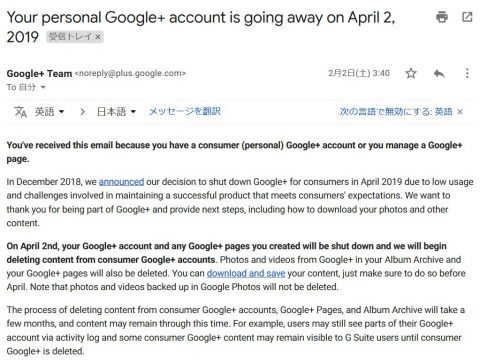 Google+ account is going away on April 2, 2019