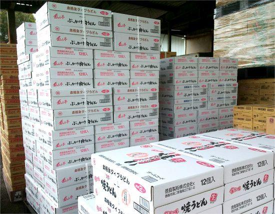20190304徳島製粉「金ちゃん亭ぶっかけうどん」シリーズの初荷が届きました